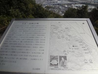 天王山 021 (640x480)