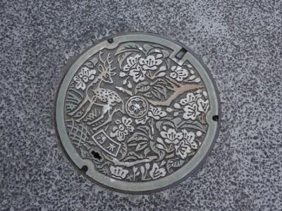 富本憲吉展 061 (640x480)