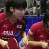 世界卓球を見るべし。 女子中学生コンビが凄い。