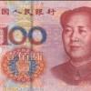 人民元がSDR通貨に採用される。 どうなるんだか。
