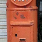 郵便局のお得な所。