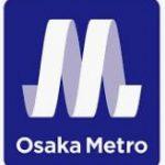 大阪メトロが、2024年に全駅で顔認証入場をする。 そこまでしなくても。