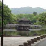 日本も銀行の「口座維持手数料」が取られる時代になってくるのかな。